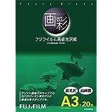 FUJIFILM 高級光沢紙 画彩 A3 20枚 G3A320A