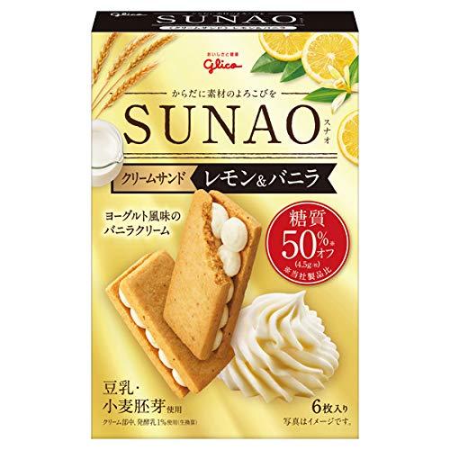 グリコ SUNAO<クリームサンド>レモン&バニラ 6枚×56箱入り (1ケース)
