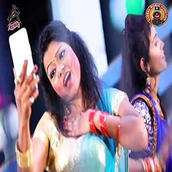 Holi Me Jobanwa Garat - Single