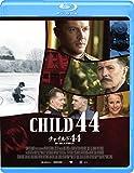 チャイルド44 森に消えた子供たち Blu-ray