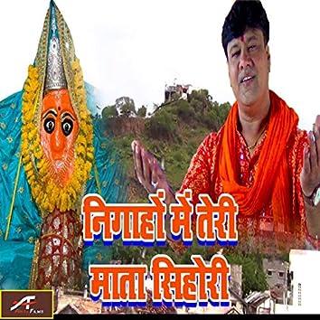 Nigahon Mein Teri Mata Sihori (Hindi Bhajan)
