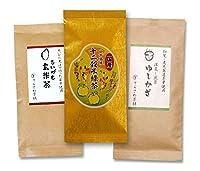 てらさわ茶舗 熊本茶&知覧茶・鹿児島茶飲み比べセット・ゆしかざ あいがも玄米茶 十二穀米緑茶 3袋セット