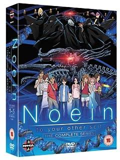Noein Complete Series Boxset [2007] [DVD] (B000W2FIC6)   Amazon price tracker / tracking, Amazon price history charts, Amazon price watches, Amazon price drop alerts