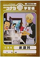 アイアップ 日本製 ノート 名探偵コナン 学習帳 (家庭科) B5サイズ