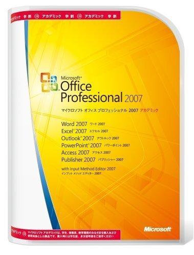 【旧商品/メーカー出荷終了/サポート終了】Microsoft Office 2007 Professional アカデミック