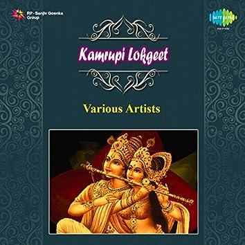 Kamrupi Lokgeet