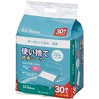 アイリスオーヤマ ふとん汚れ防止シーツ L 30枚×6パック