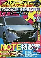 ニューモデルマガジンX 2020年 04 月号 [雑誌]