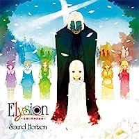 【メーカー特典あり】Elysion ~楽園幻想物語組曲~Re:Master Production(UHQCD)