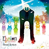 Elysion ~楽園幻想物語組曲~Re:Master Production(UHQCD)