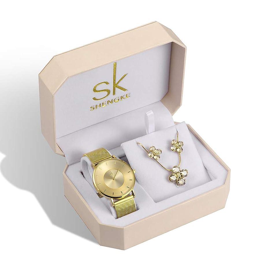 標高シュリンク疑問に思うレディース腕時計セット ラグジュアリーイヤリング ネックレスジュエリーセット 女性 クリスマスプレゼント バレンタインデー K0059-Gold-SS-Set