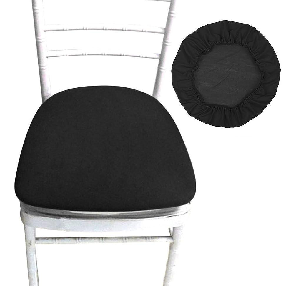 なめる大混乱可能性AWHAO 椅子カバー 座面カバー 装着簡単 伸縮性 洗濯可能 防汚 無地 シンプル (ブラック)
