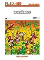 Happiness / 嵐 ドレミファ器楽 [SKー477]