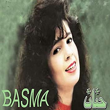 Basma