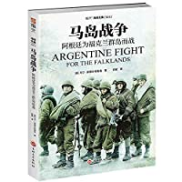 Falklands War: Argentina fights for the Falkland Islands(Chinese Edition)