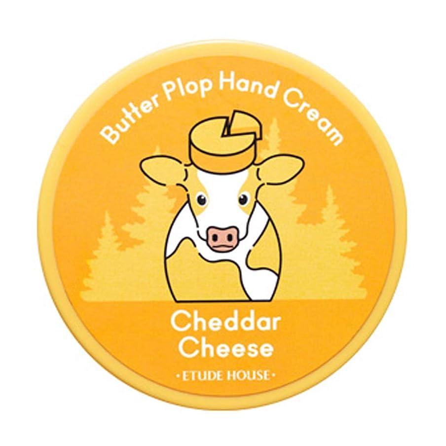 南ロバフォローEtude House Butter Plop Hand Cream 25ml エチュードハウス バターぽちゃんハンドクリーム (#04 Cheddar Cheese) [並行輸入品]