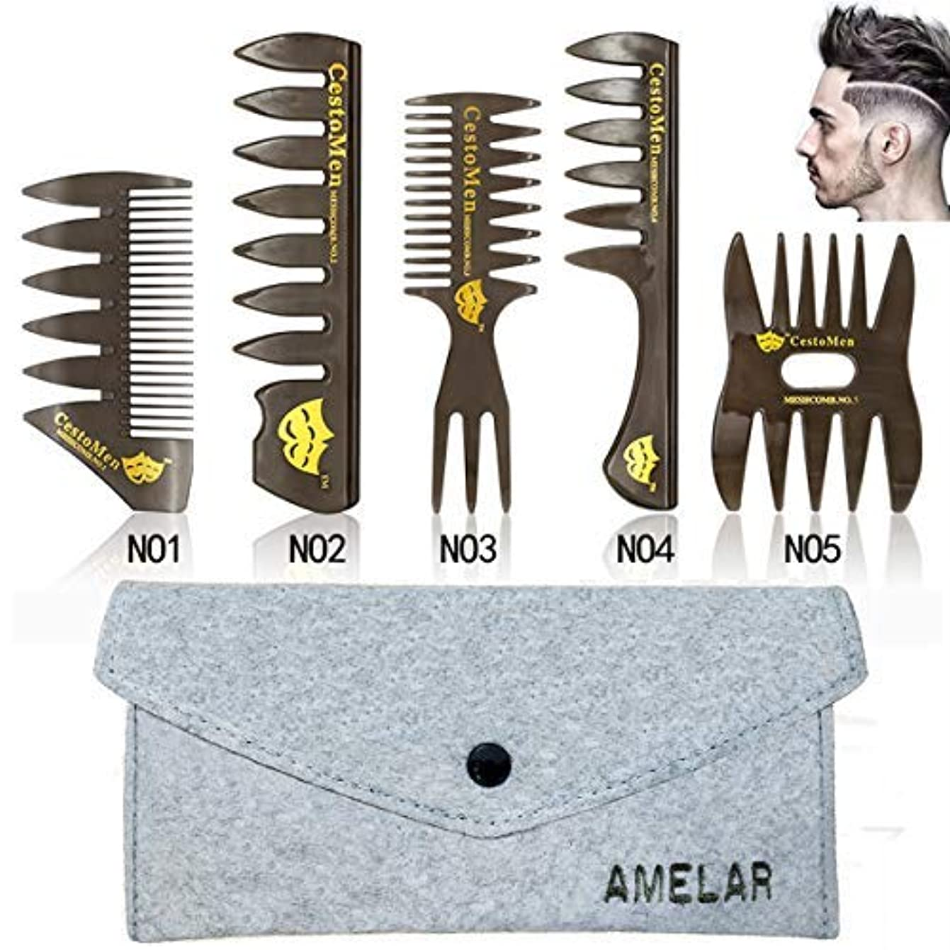 精通したカウボーイ誇張6 PCS Hair Comb Styling Set Barber Hairstylist Accessories,Professional Shaping & Wet Pick Barber Brush Tools, Anti-Static Hair Brush for Men Boys [並行輸入品]