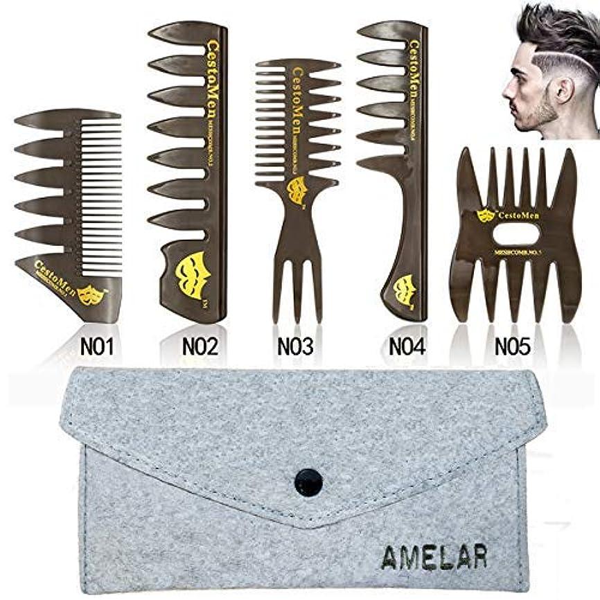 女性ウッズ面倒6 PCS Hair Comb Styling Set Barber Hairstylist Accessories,Professional Shaping & Wet Pick Barber Brush Tools, Anti-Static Hair Brush for Men Boys [並行輸入品]