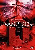 ヴァンパイア 黒の十字架[DVD]