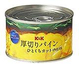 国分 KK 厚切りパイン ひとくちカット 235g ×6個