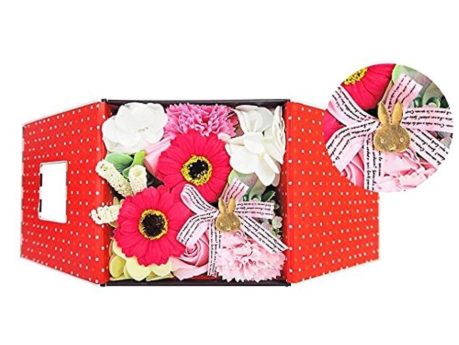 香水泥だらけスプリットお花のカタチの入浴剤 ミッフィーバスフレグランスボックス 誕生日 記念日 お祝い (ピンク)