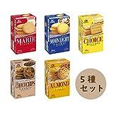 【Amazon.co.jp限定】 森永 ビスケットアソートパック 5種