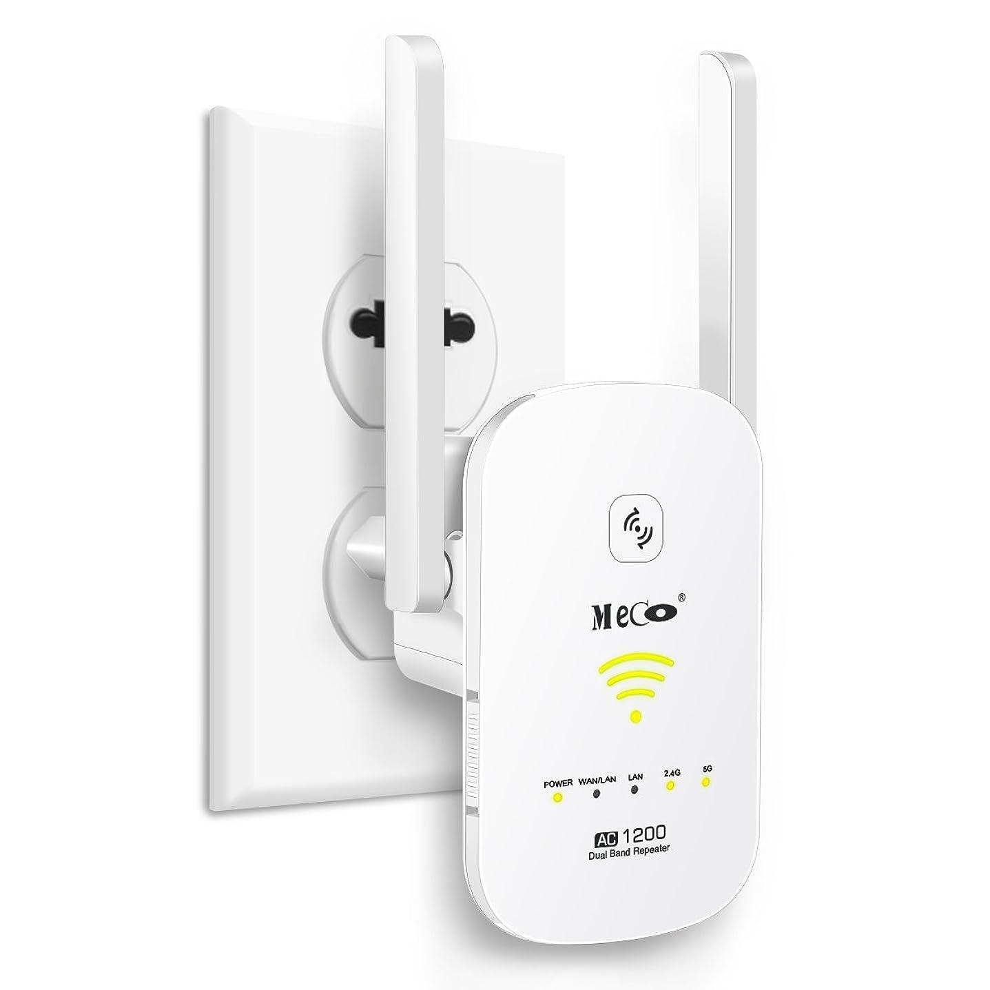 無限大実験をするアニメーションWIFI 無線LAN中継器 MECO AC1200 無線信号中継装置 ルーター/AP/リピータ 3in1機能 2xWANポート WPS/電源/リセットスイッチ 無線信号増幅装備 ンセント直挿し シームレスなローミングWIFI 無線LAN中継機 WiFi 信号 増幅器 デュアルバンドワイヤレス 2.4GHz 300Mbps/5GHz 867Mbps