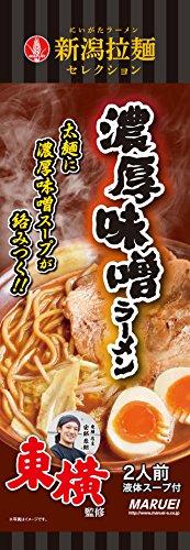丸榮製粉 東横 濃厚味噌ラーメン 270g×3袋