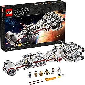 © 2019 The LEGO Group / Amazon.co.jp - レゴ スターウォーズ タンティブIV 75244