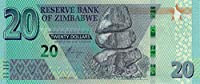 ジンバブエ 2020年発行 新紙幣 20ドル