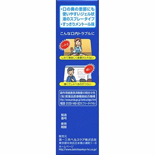 第一三共ヘルスケア『トラフルクイックショット』(第3類医薬品)