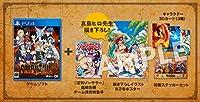 FAIRY TAIL GUILD BOX 【Amazon.co.jp限定】PC・スマホ壁紙 メール配信
