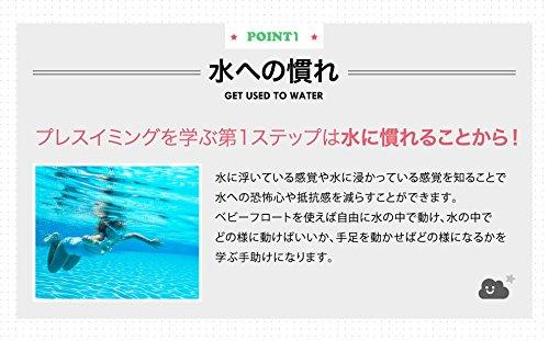 &monotone『ベビーフロート首リング浮き輪』