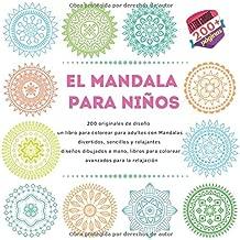 El Mandala para niños - 200 originales