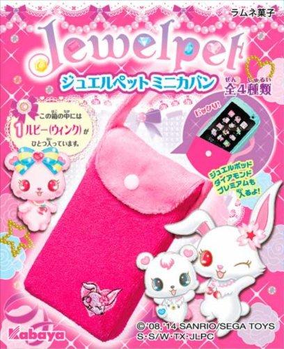 BOX 8 pi?ces Jewel mini sac pour animaux de compagnie (Candy jouet Ramune) (japan import)