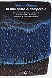 In una notte di temporale. Ediz. illustrata
