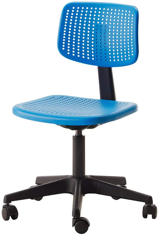 IKEA ALRIK Swivel chair and adjustable, bluee