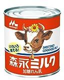 森永ミルク 加糖れん乳 缶397g