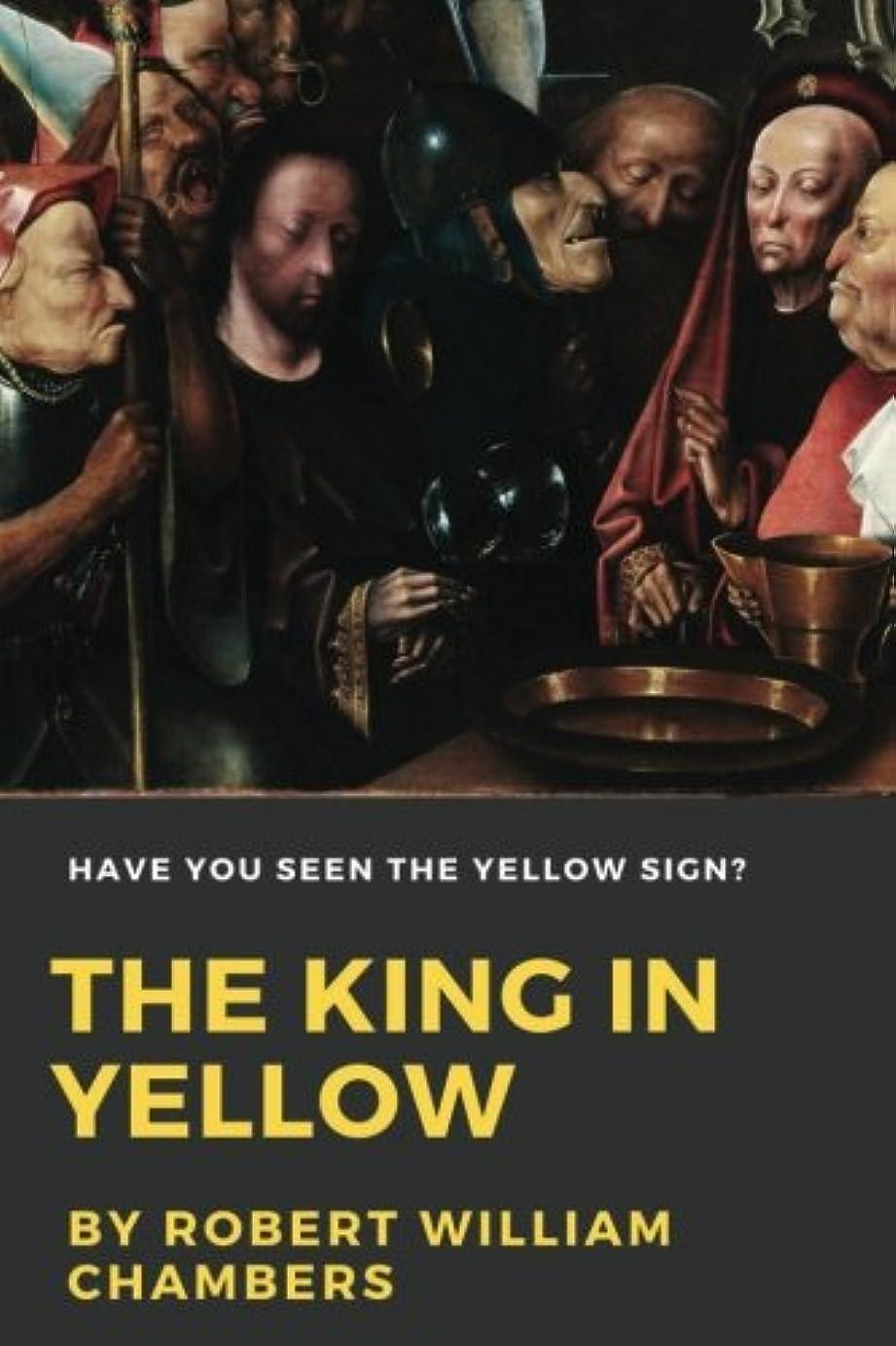 構成員クラックボットThe King in Yellow