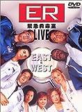 ER 緊急救命室 LIVE EAST&WEST[DVD]