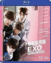 Best the man next door korean Reviews