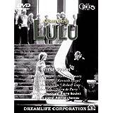 アルバン・ベルク : 歌劇 <ルル> 全3幕完成版 [DVD]