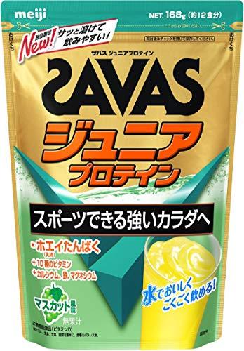 明治 ザバス ジュニアプロテイン マスカット風味【12食分】 168g