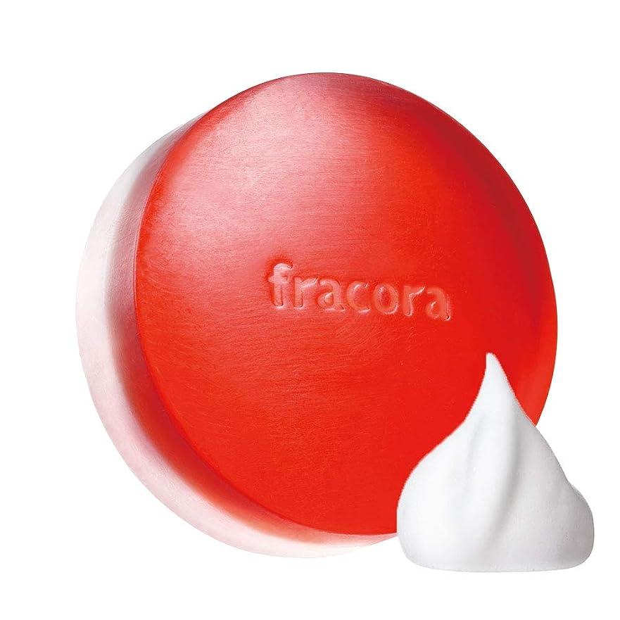不機嫌そうなエキス先行するfracora(フラコラ) モイスト&エナジーソープ 80g