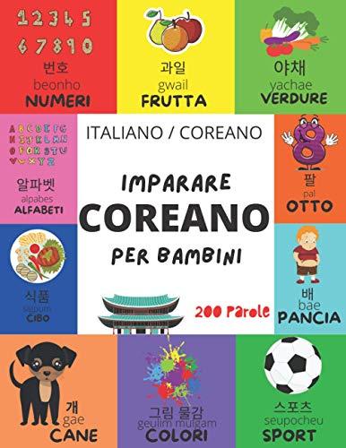 Imparare il Coreano per bambini: 200 stupende immagini colorate con parole in Coreano e in Italiano / Libro illustrato