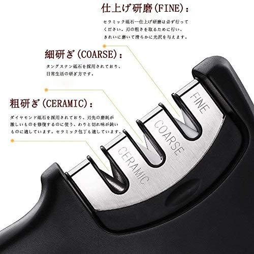LangSheng 包丁研ぎ器 3段階シャープナー 20.5cm (ブラック)