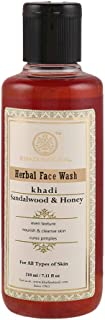 Khadi Natural Ayurvedic Sandalwood & Honey Face Wash-210ml, Cures Pimples, Acne, Uneven Skin Tone, Nourishes & Cleanses Skin, Prevents Sagging & Ageing Skin, For Normal Skin, Oily Skin,For Women & Men