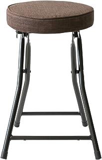 アイリスプラザ スツール 椅子 折りたたみ ブラウン 幅約33×奥行約30×高さ約46㎝ コンパクト 軽量 耐荷重80㎏ YZ5075