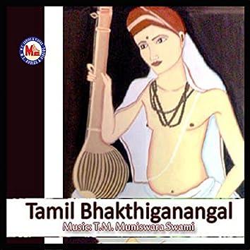 Tamil Bhakthiganangal