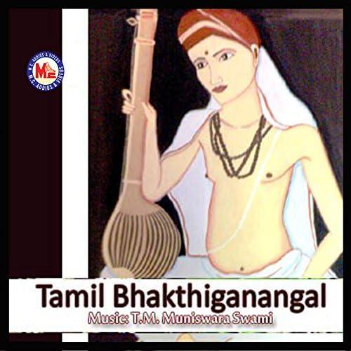 T. M. Muniswara Swami